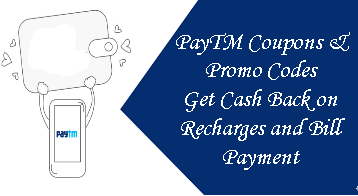 paytm-coupons-banner