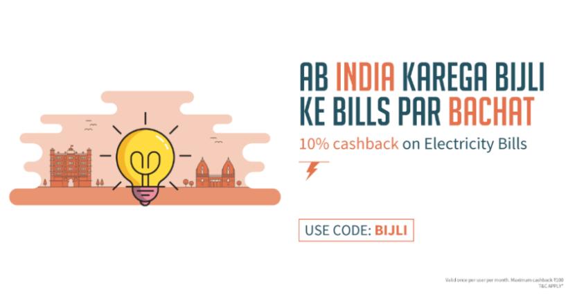 offer bill payment