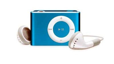 RR MP3 Player