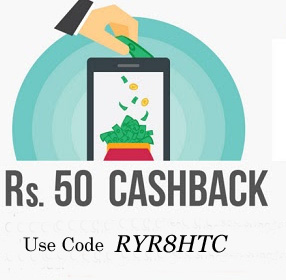 rs.50 free recharge