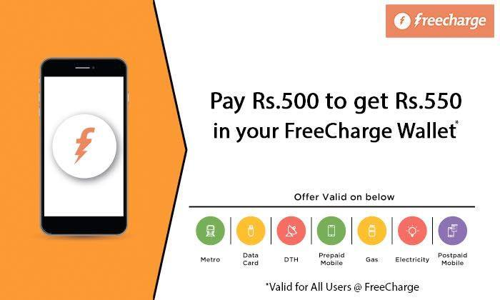 get rs.50 freecharge balance free