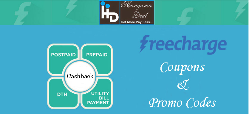 freecharge coupons utility bill